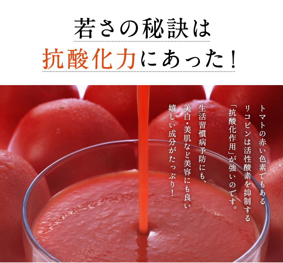 ストレート果汁と濃縮還元の違い