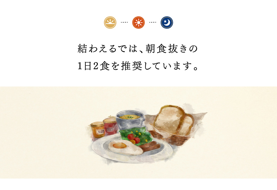 寝かせ玄米 レトルトパック2種食べくらべ