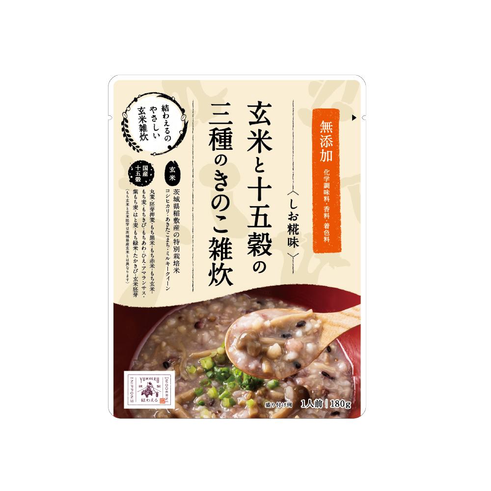 玄米雑炊きのこ