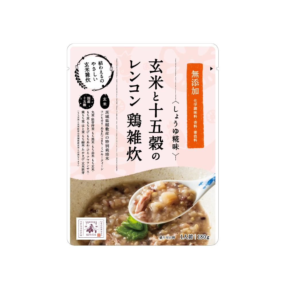 玄米雑炊レンコン