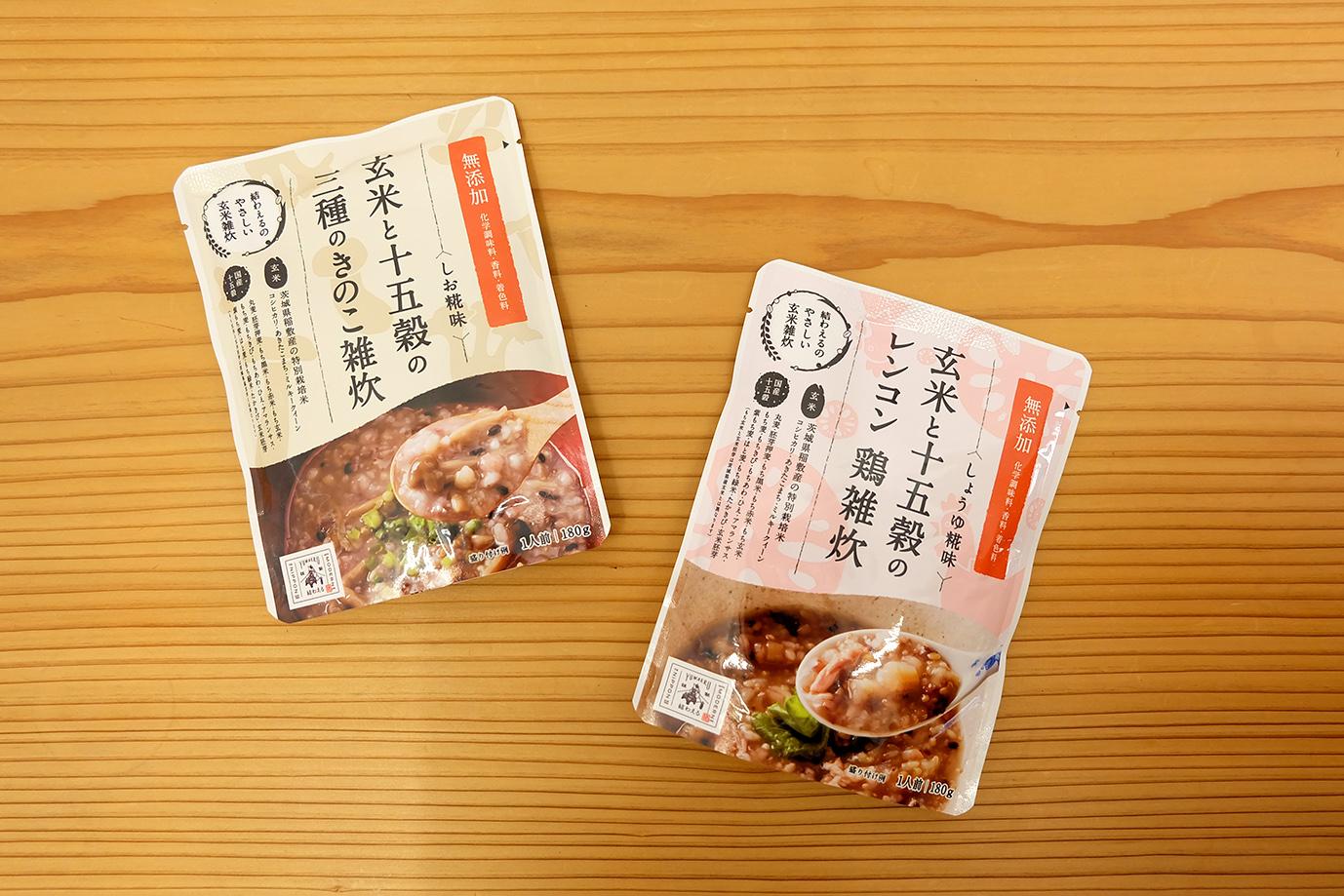 玄米雑炊2種