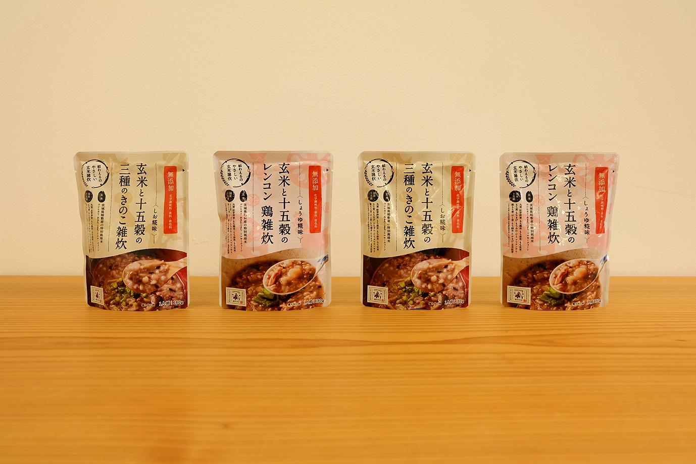 玄米雑炊ミックス4