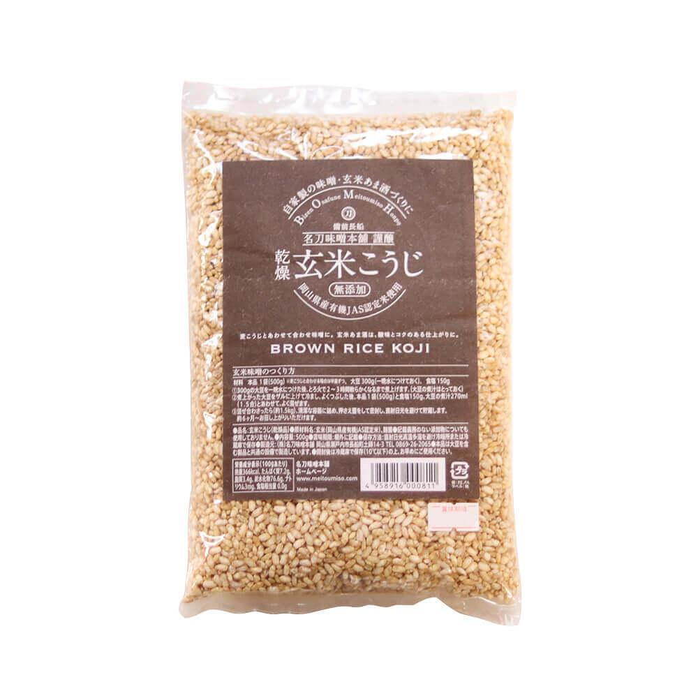 岡山県産有機JAS認定米を使用した乾燥玄米こうじ。