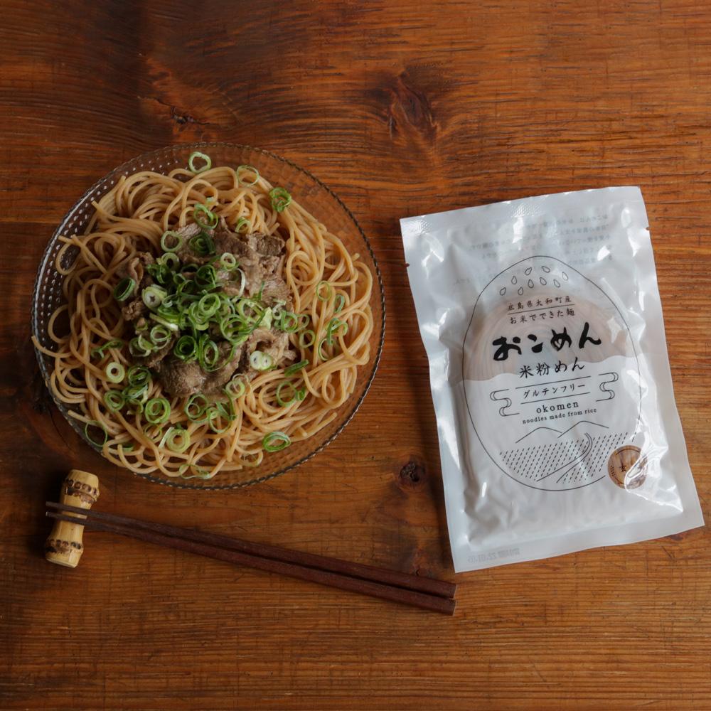 お米の甘みともちもち食感、玄米の風味を是非味わってみてください