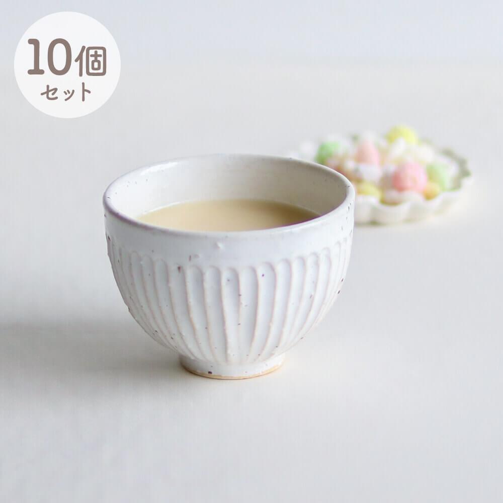 玄米甘酒(プレーン)10個セット