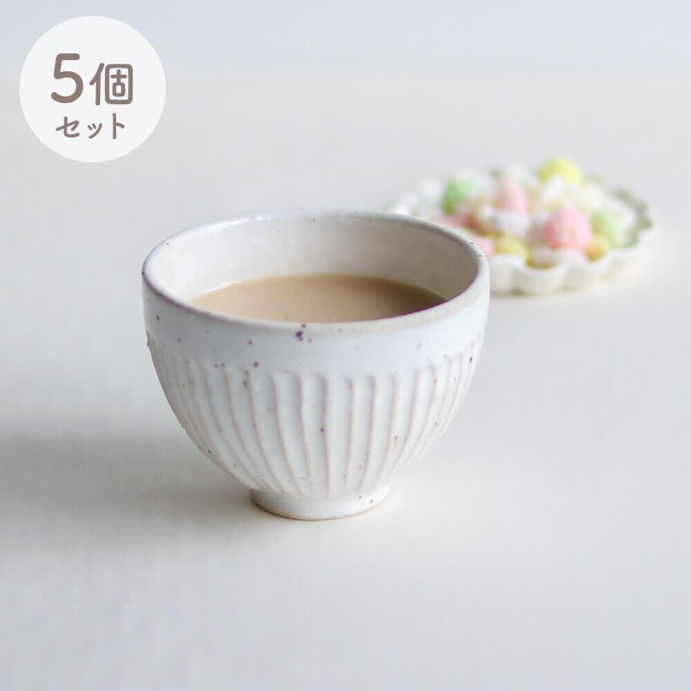 玄米甘酒(古代米ブレンド)5個セット