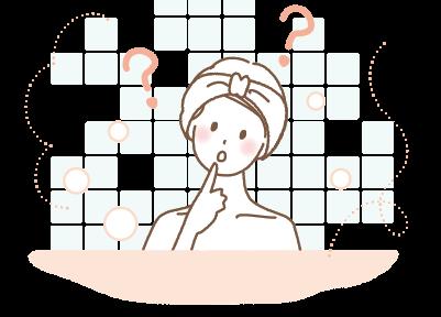 疑問を抱く女性の図