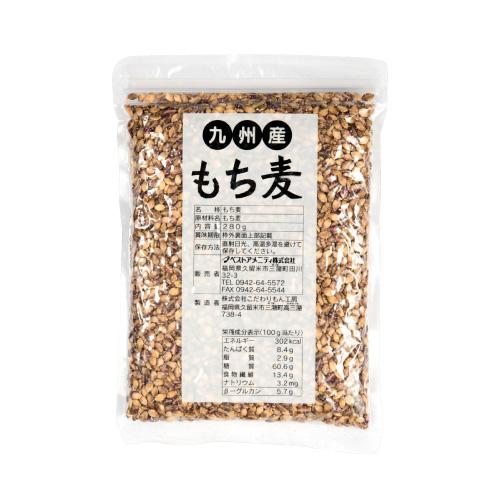 もち麦が280g入っています。