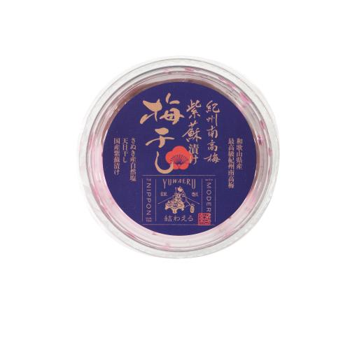 梅干(紫蘇) 70g