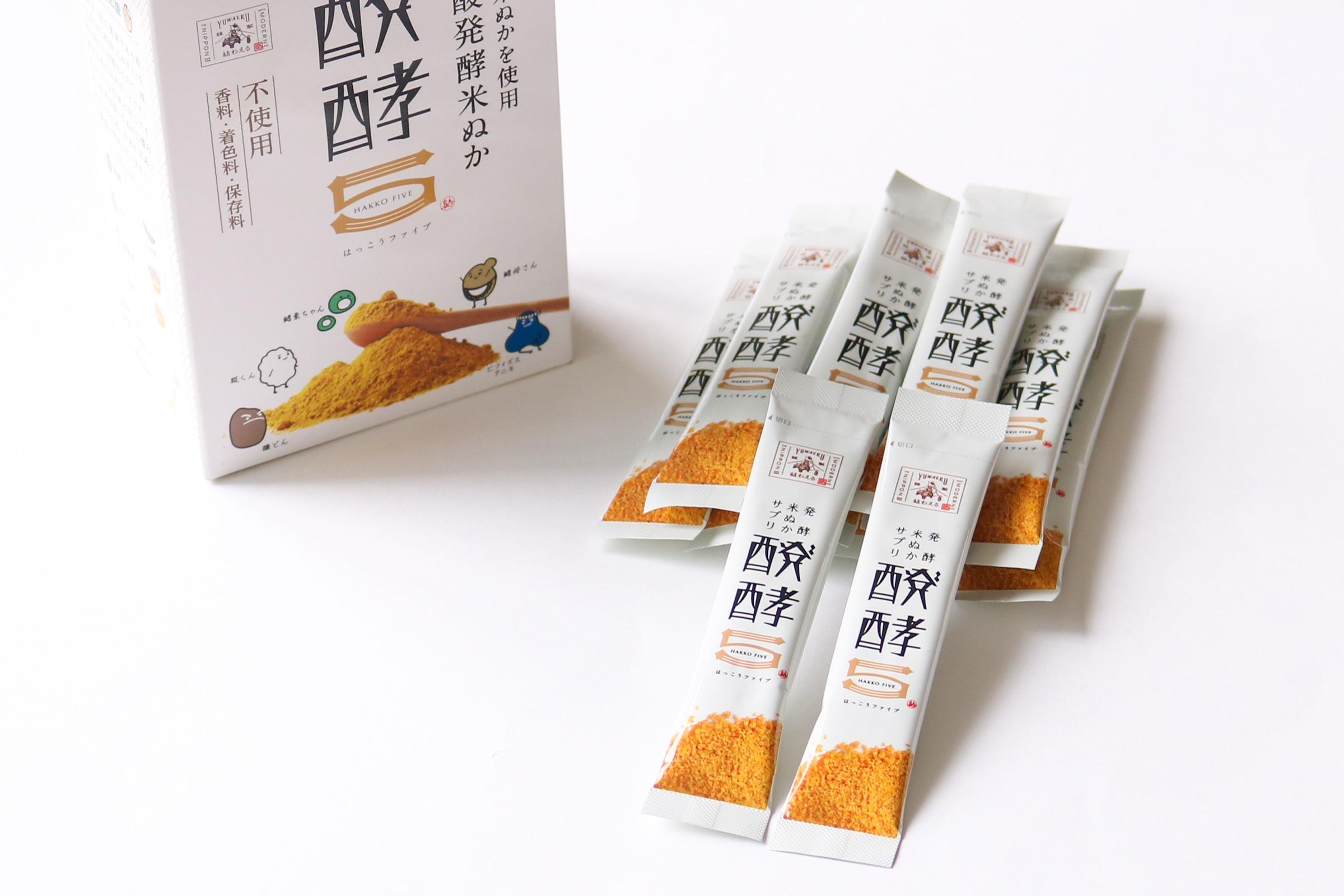 """毎日続けたい米ぬか習慣!<br class=""""br-sp"""">乳酸発酵米ぬか"""