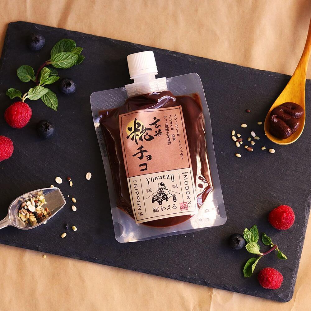 【雑誌掲載】玄米糀チョコ