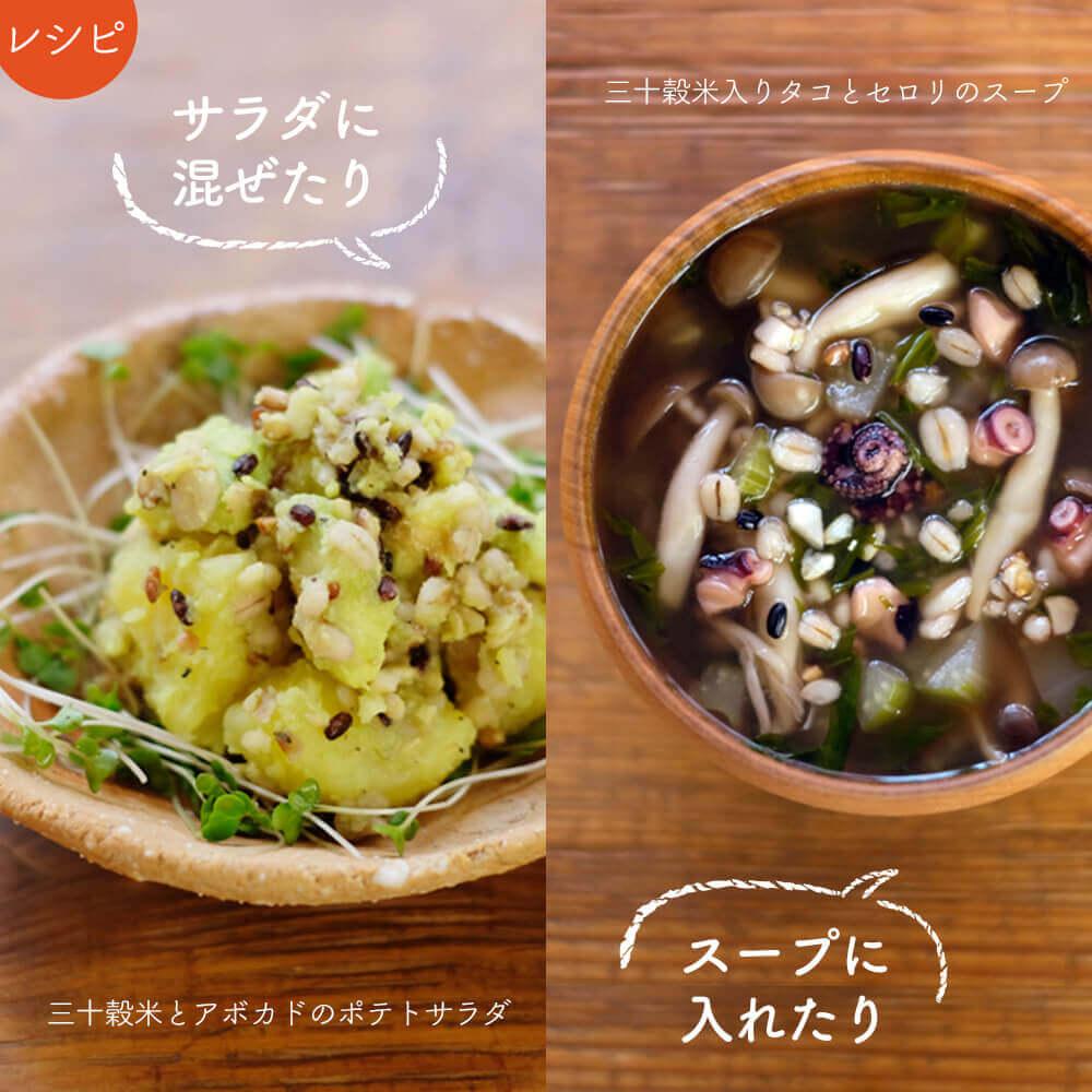 サラダに混ぜたり、スープに入れたり、使い方はさまざま。レシピも公開しています!