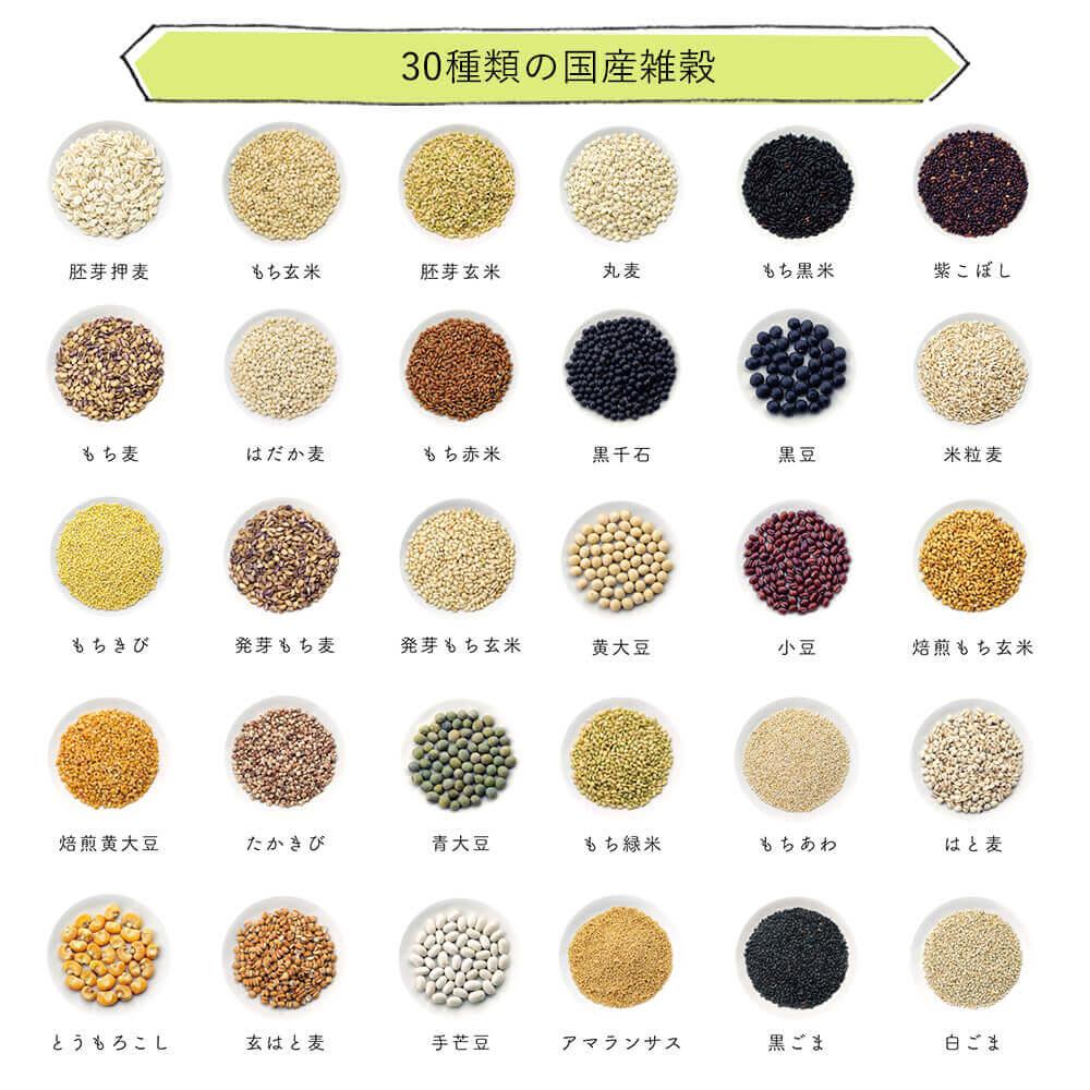 玄米にこだわる結わえるだからこそ、玄米にあう・玄米多めの雑穀ブレンド。