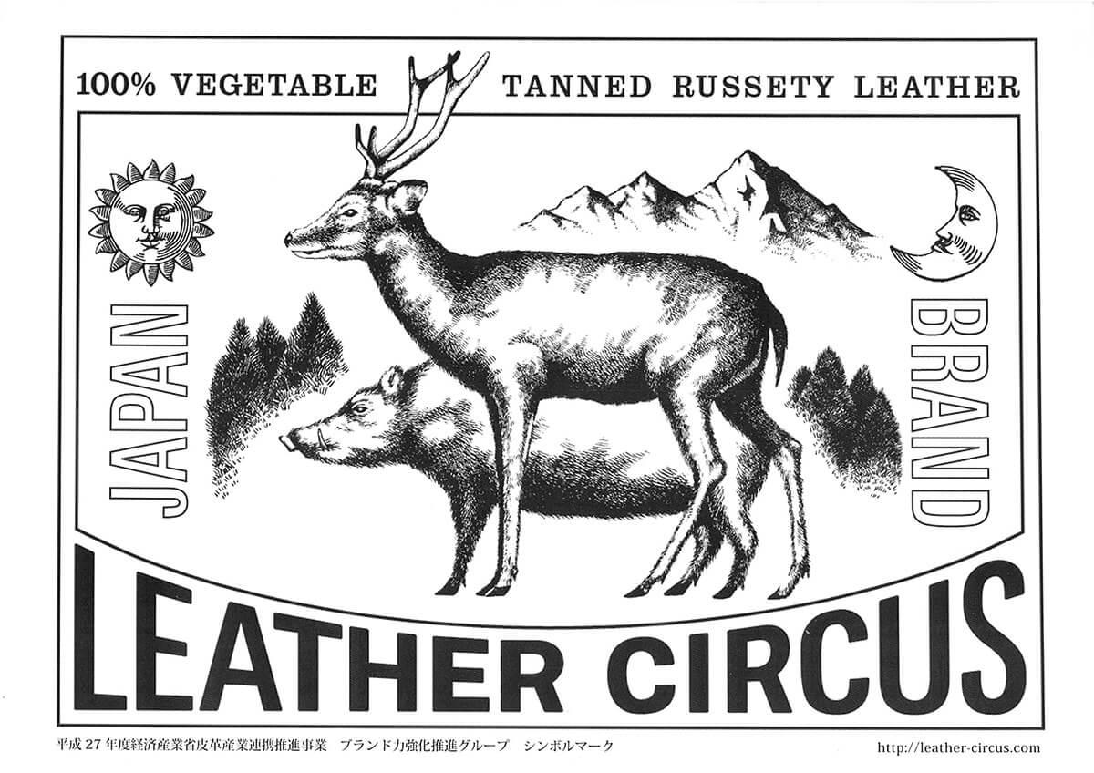 ジビエとしての肉だけでなく、革も活かす。イノシシ・シカの革製品展示会「レザーサーカス in 葉山」開催