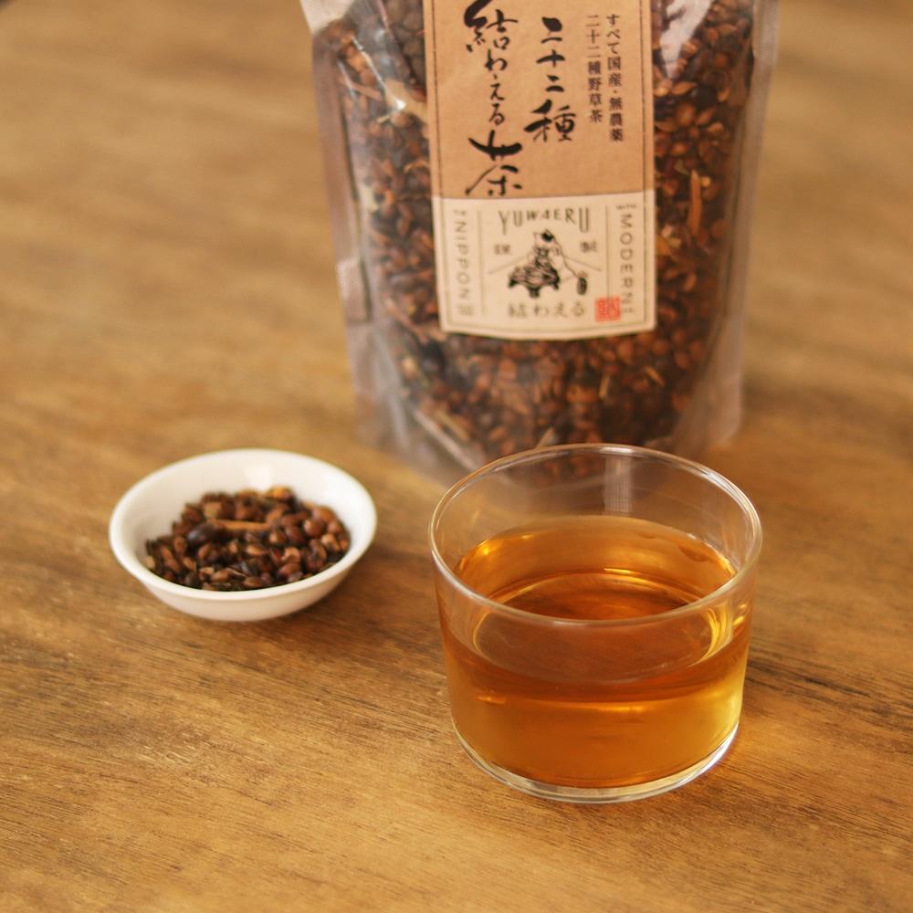 国産22種・結わえる茶 200g