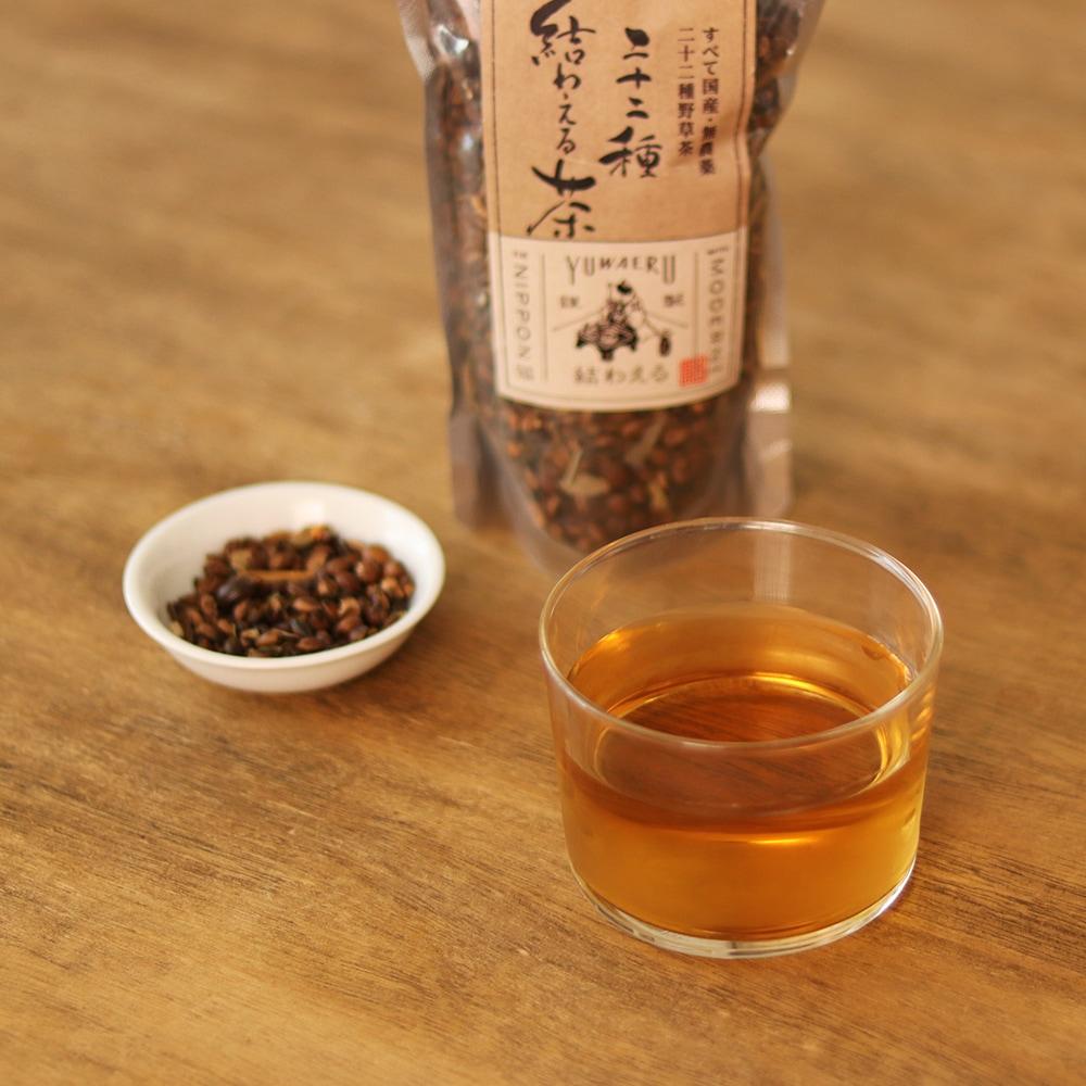 国産22種・結わえる茶 100g