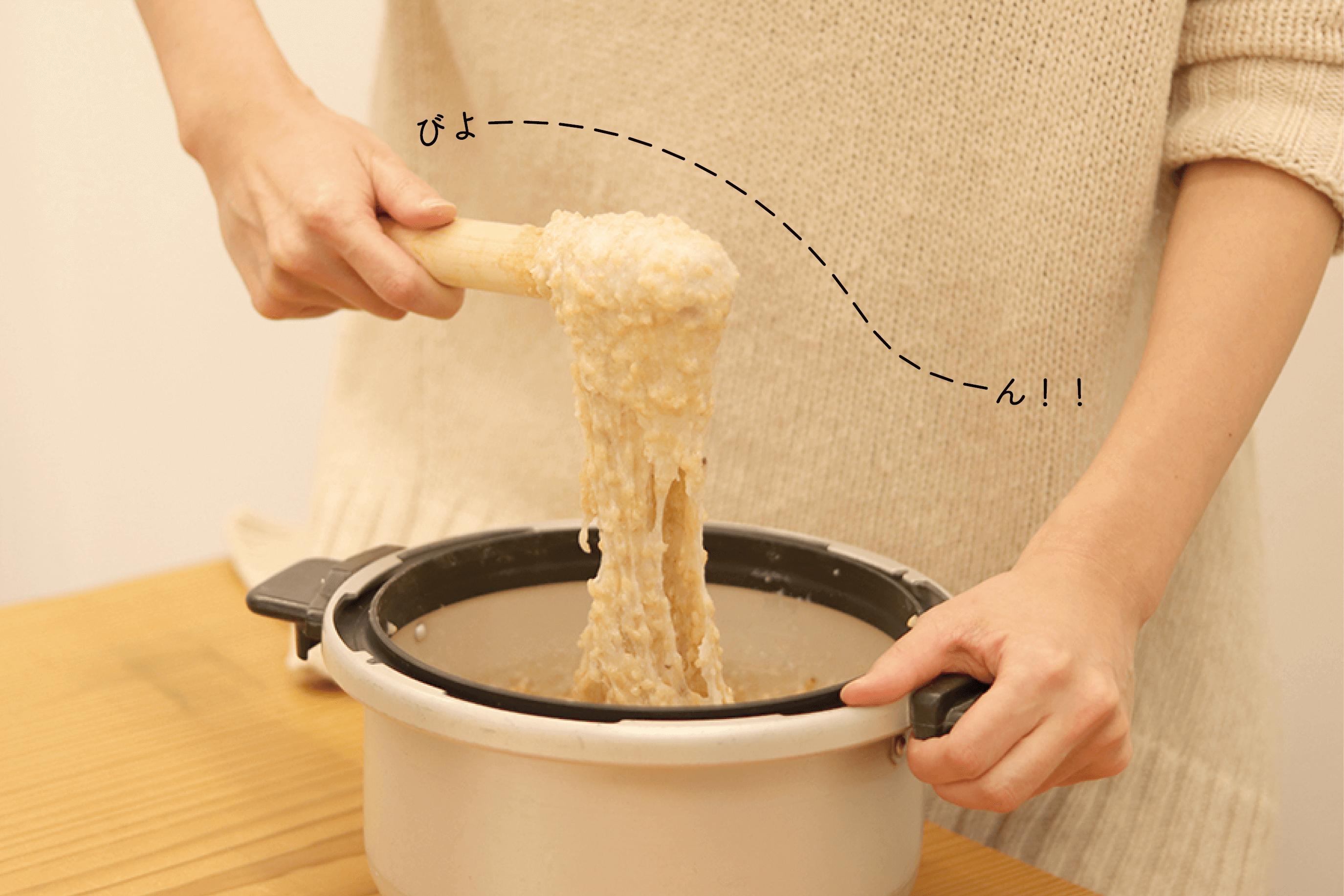 お正月は玄米餅に挑戦!「マンゲツモチ」で作るふわとろ玄米餅