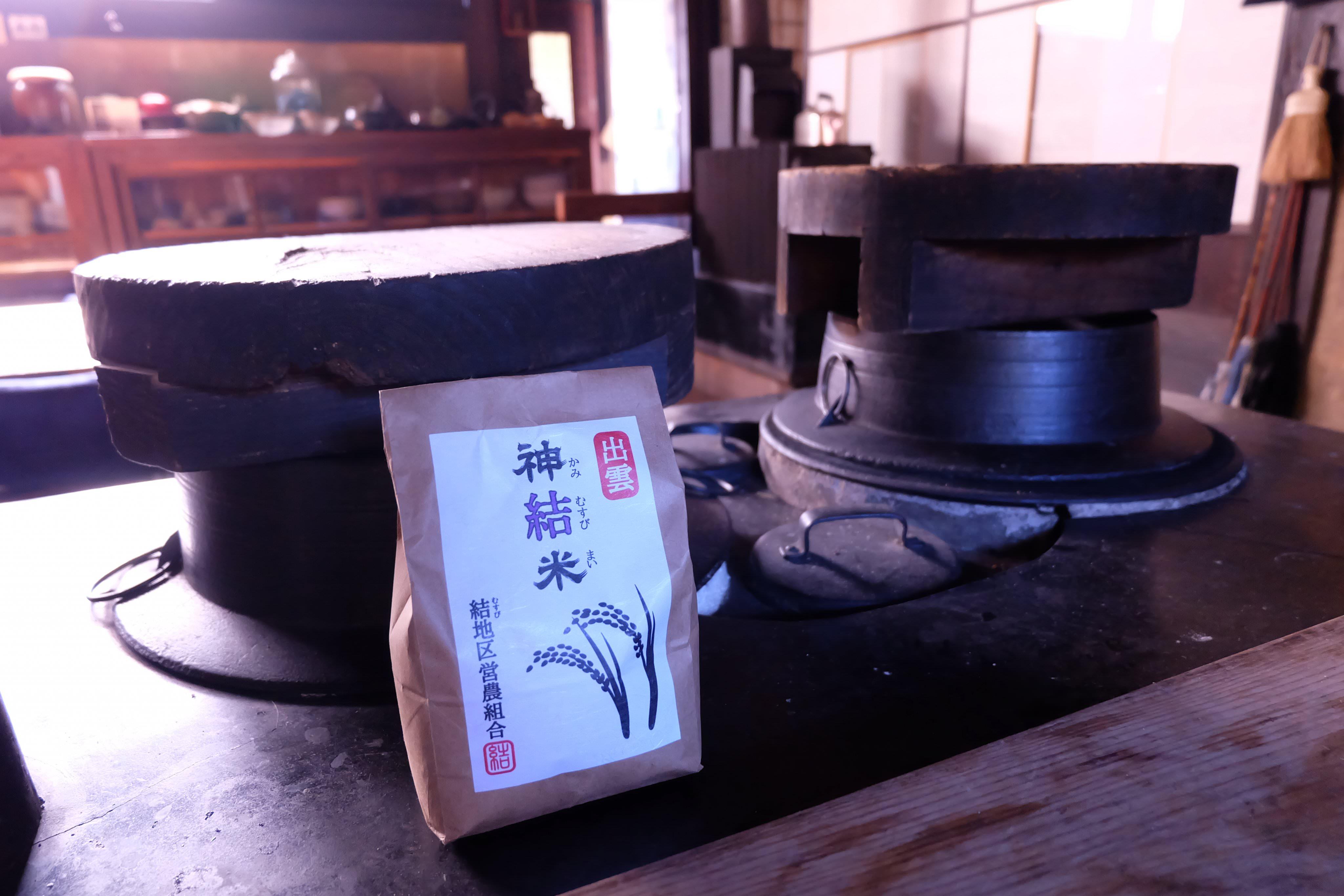 群言堂日記-16 「結米」収穫祭