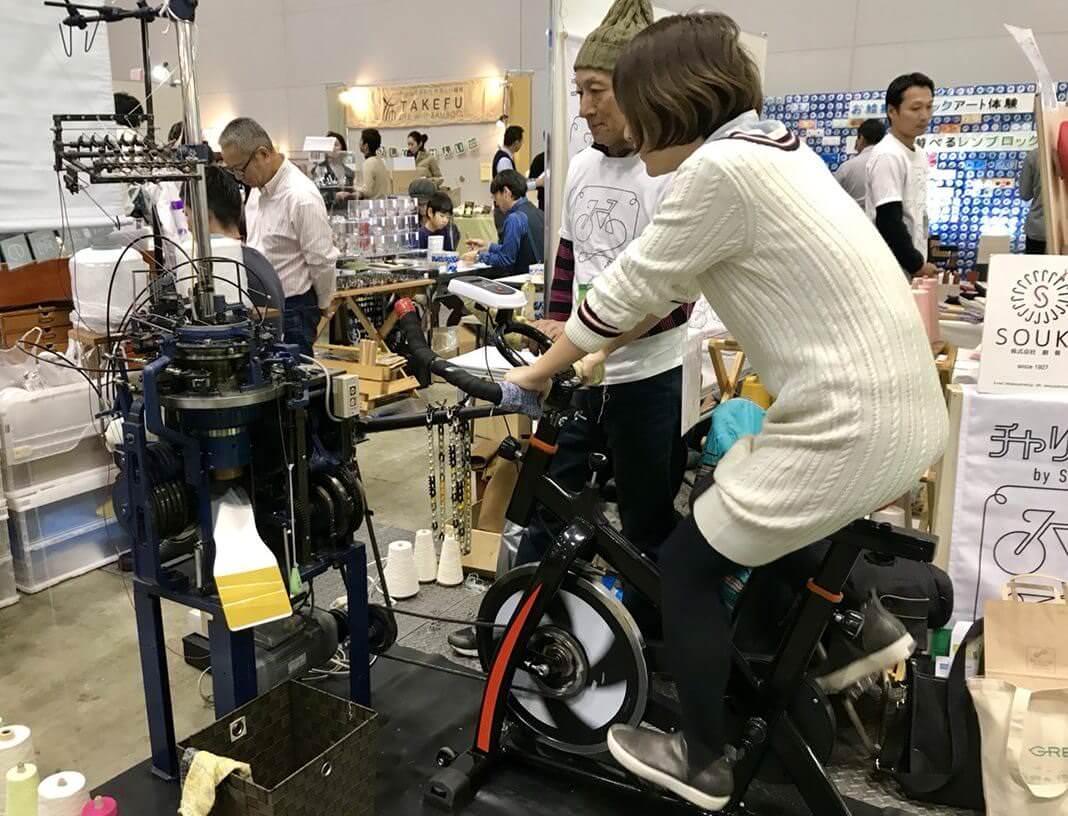 【お出かけルポ】ゆる動画『エコプロ2017』へ行ってきましたvol.3「自転車で靴下づくり」編