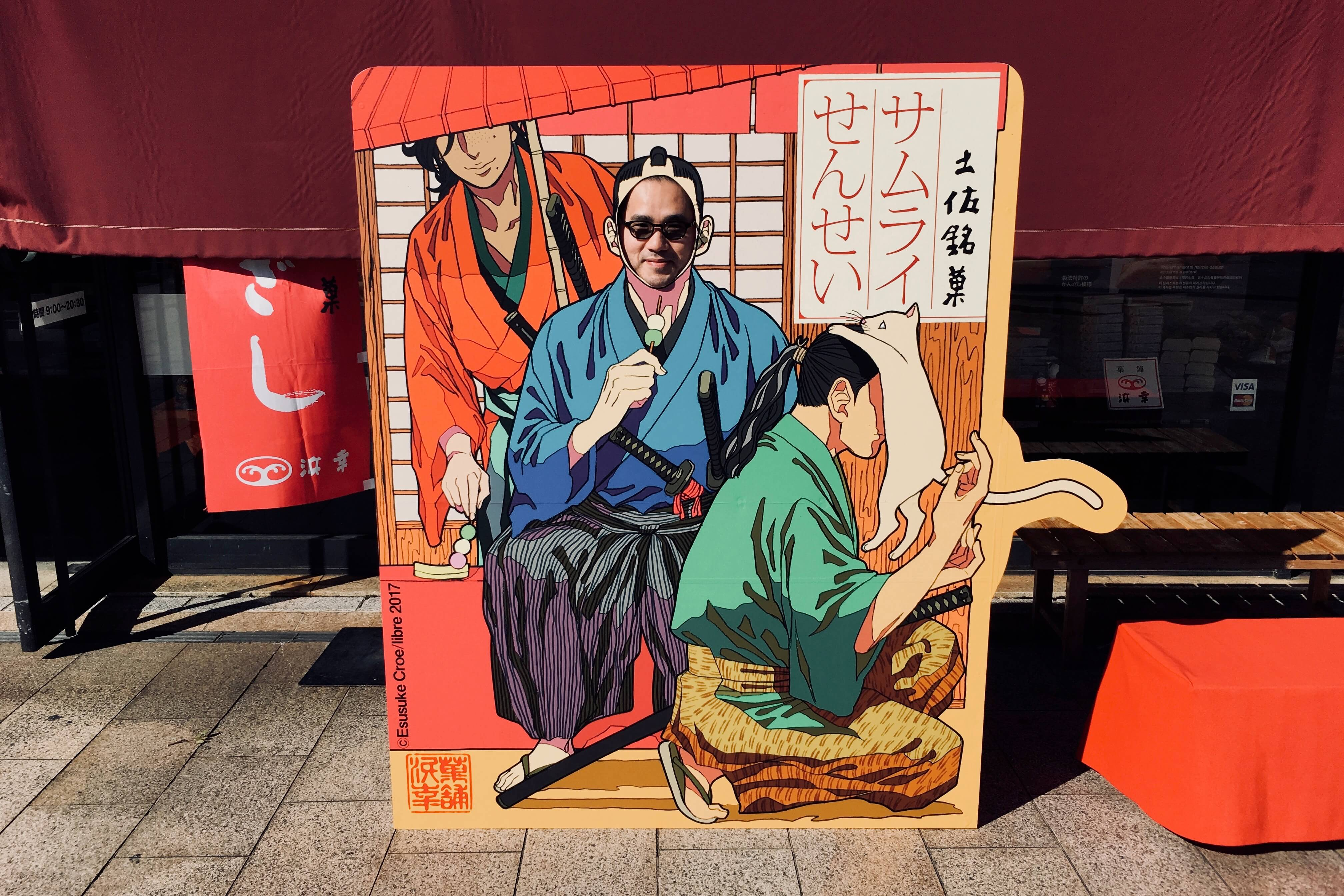 【インタビュー】映画『サムライせんせい』の監督:渡辺一志が語る高知愛「あとは僕が高知県へ移住したら完璧」