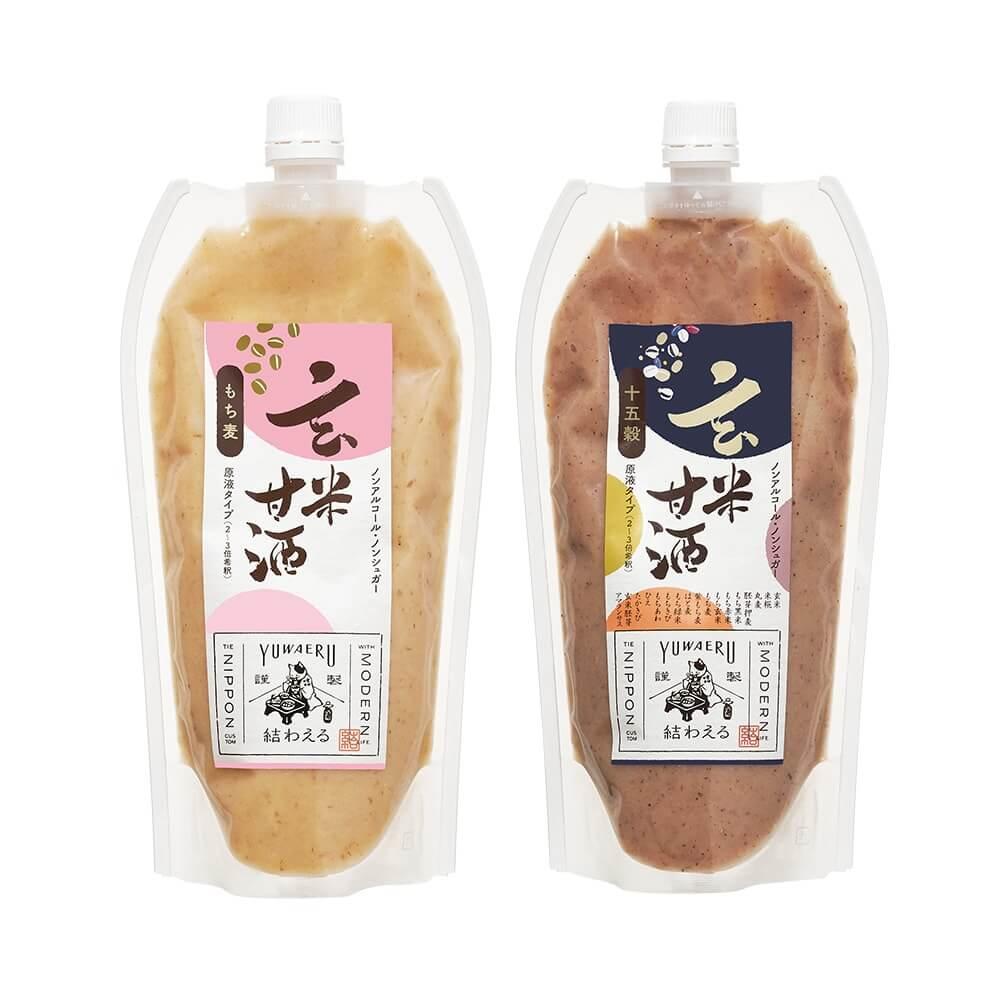 【新登場記念セット】玄米甘酒飲み比べセット(もち麦ブレンド&十五穀ブレンド)