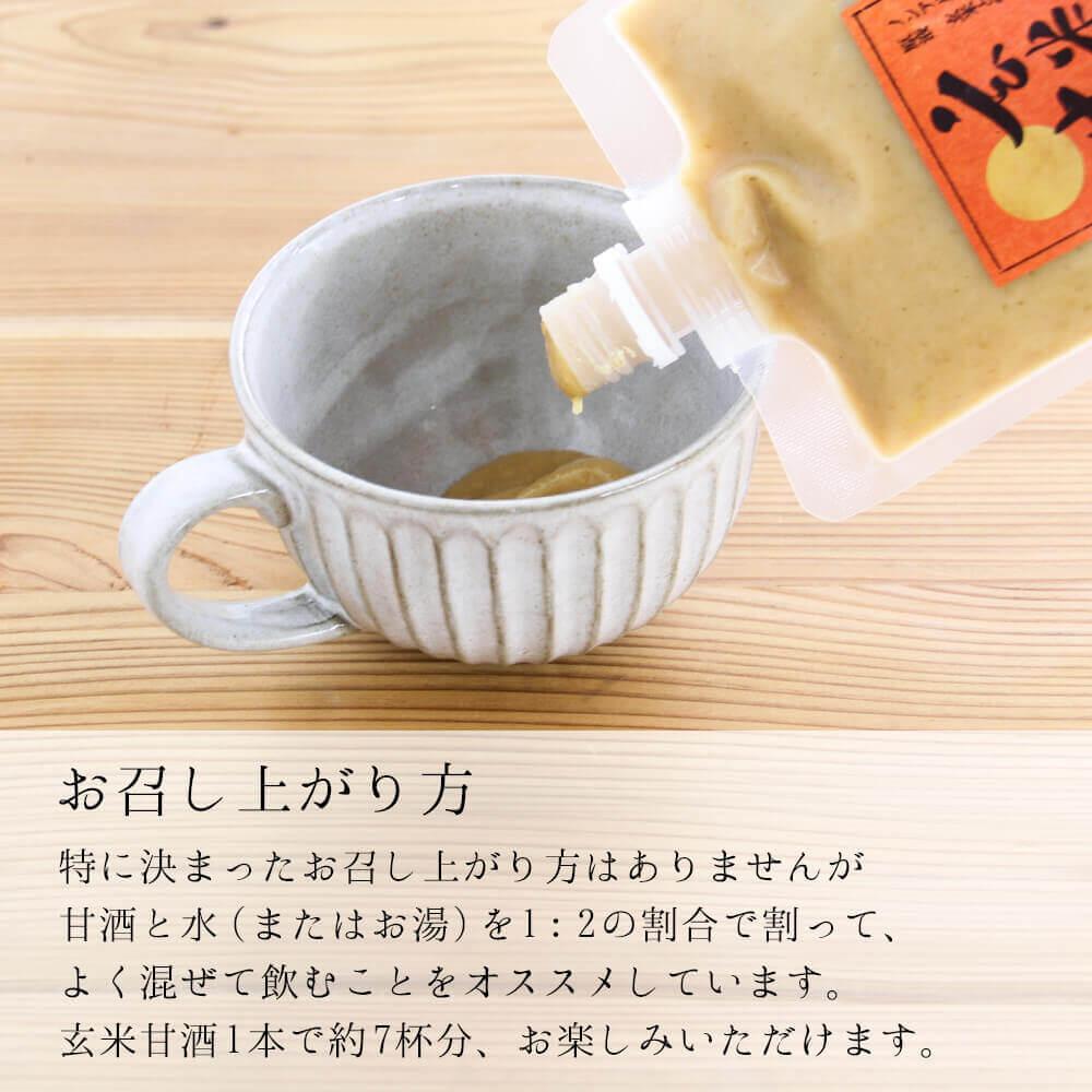 水またはお湯に溶かして飲んでも、豆乳で割って飲むのもオススメです。甘いので砂糖の代わりにお菓子に使ったりも。