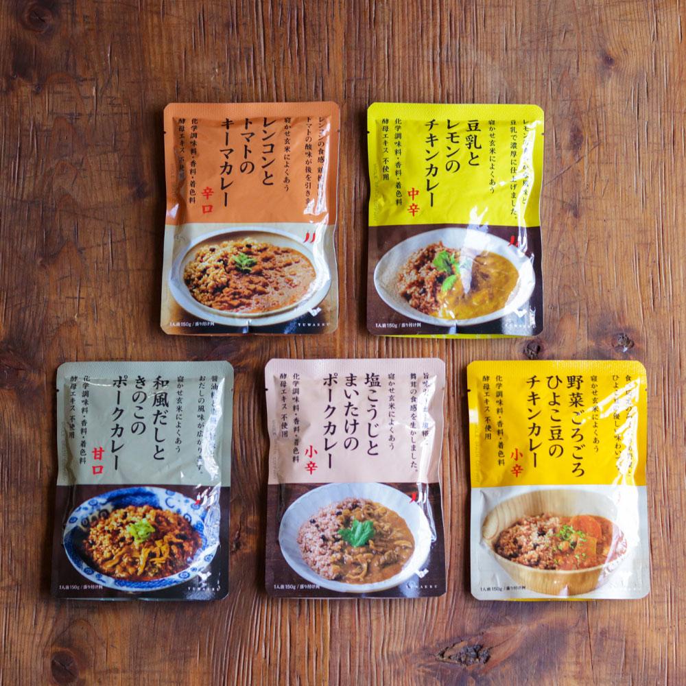 【送料込み】玄米によくあうレトルトカレー お試し5個