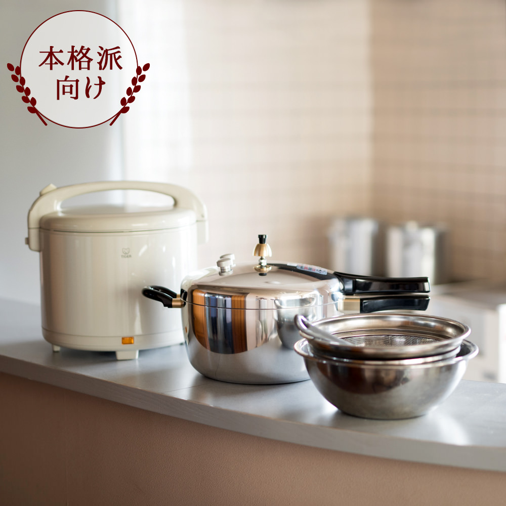 自分で炊く寝かせ玄米 炊飯セット