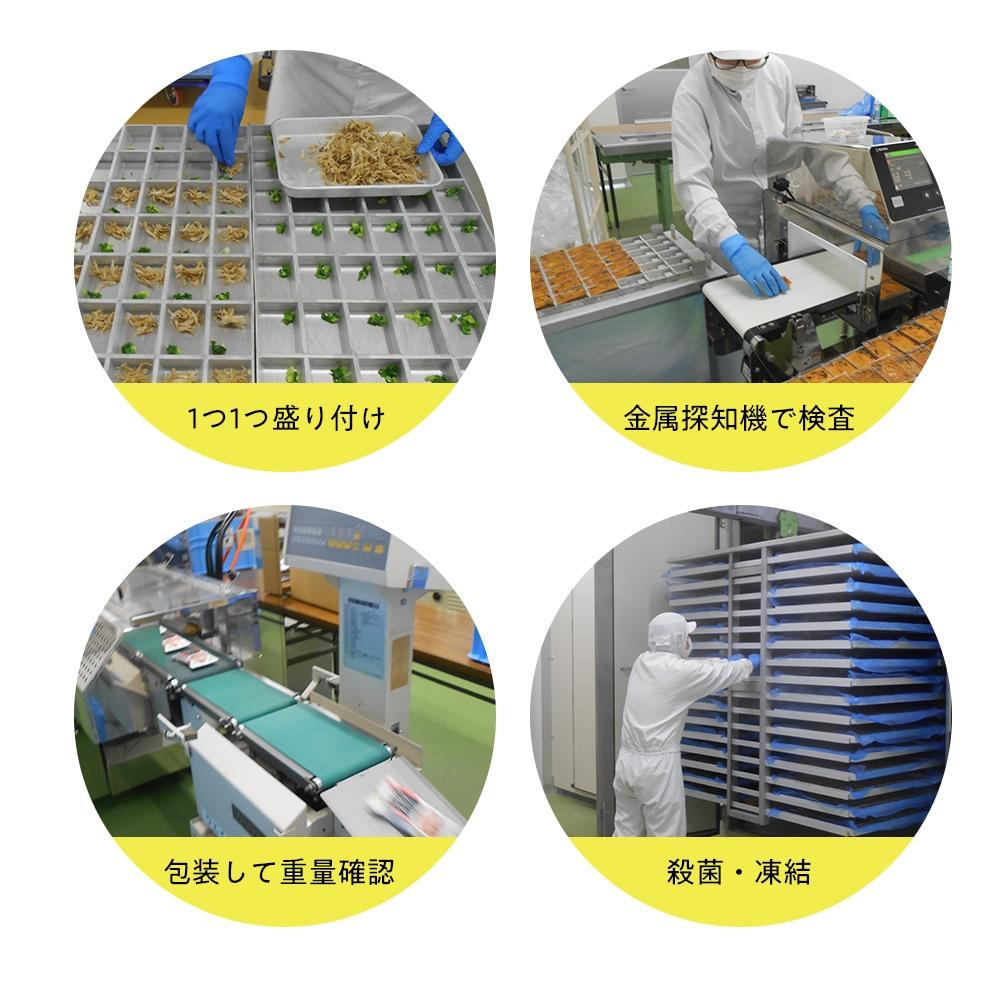 岡山県の工場で、1つ1つ丁寧に作っています。