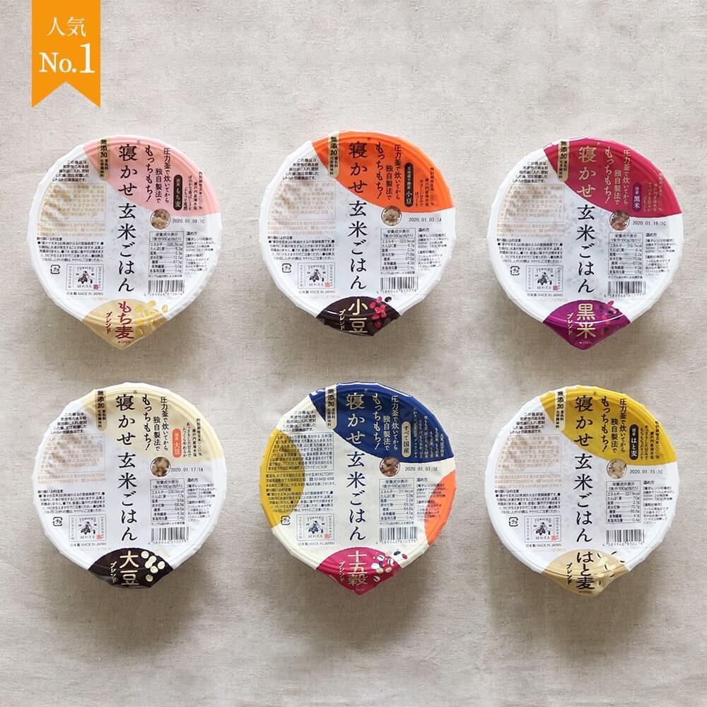 寝かせ玄米6種ミックス 24食セット