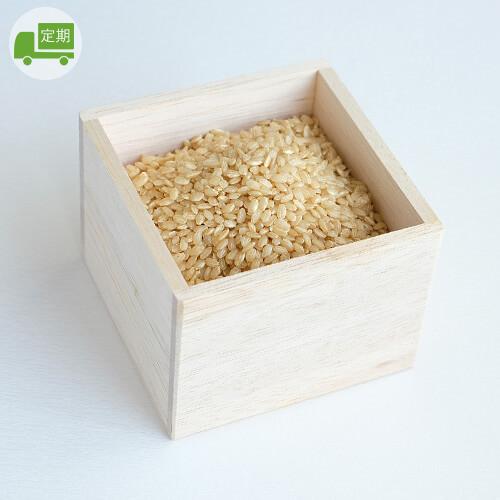 【定期商品】茨城県産 特別栽培玄米「こしひかり」5kg〜