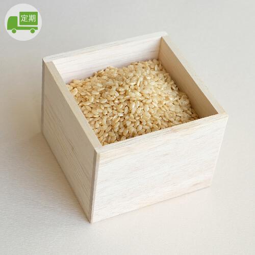【定期商品】茨城県産 特別栽培玄米「しらさぎミルキークイーン」5kg〜