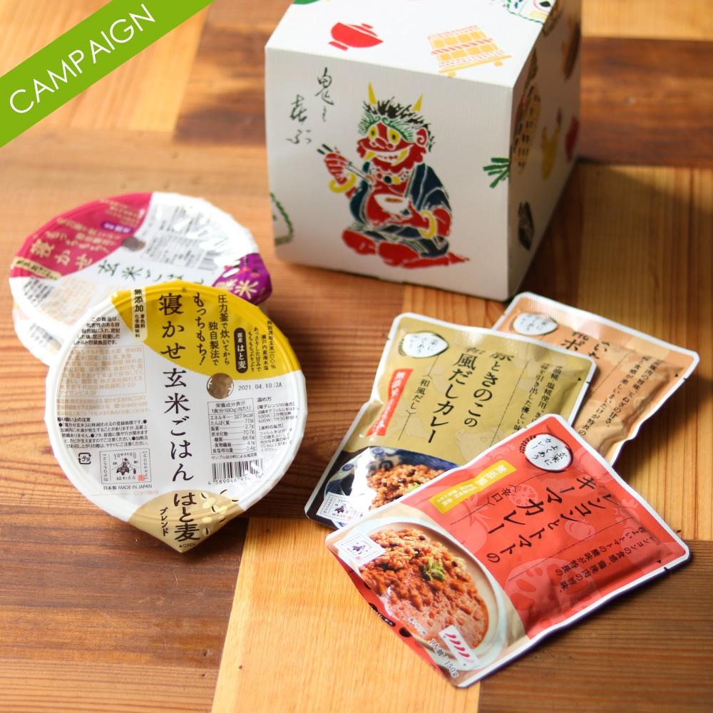 【夏カレー】寝かせ玄米と無添加カレー・お楽しみ箱