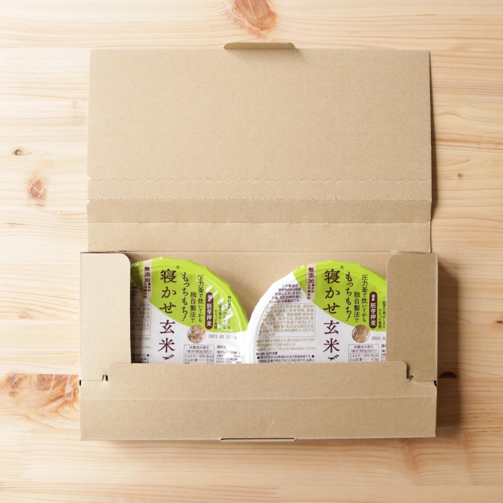 「胚芽押麦ブレンド」2個、ポスト投函でお届けします。