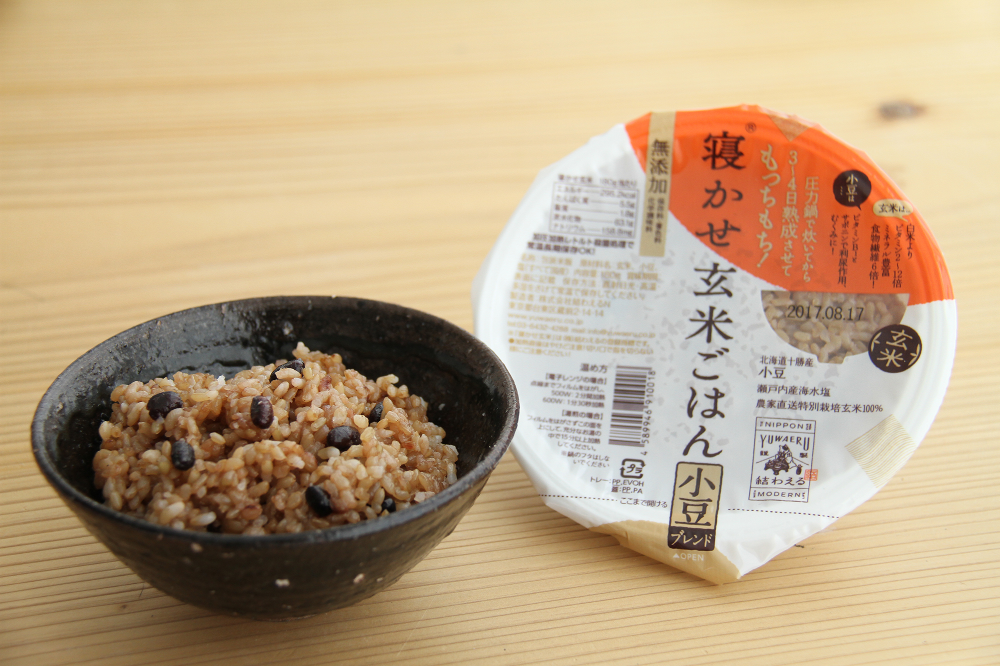 玄米 いろは 寝かせ 寝かせ玄米と日本のいいもの いろは