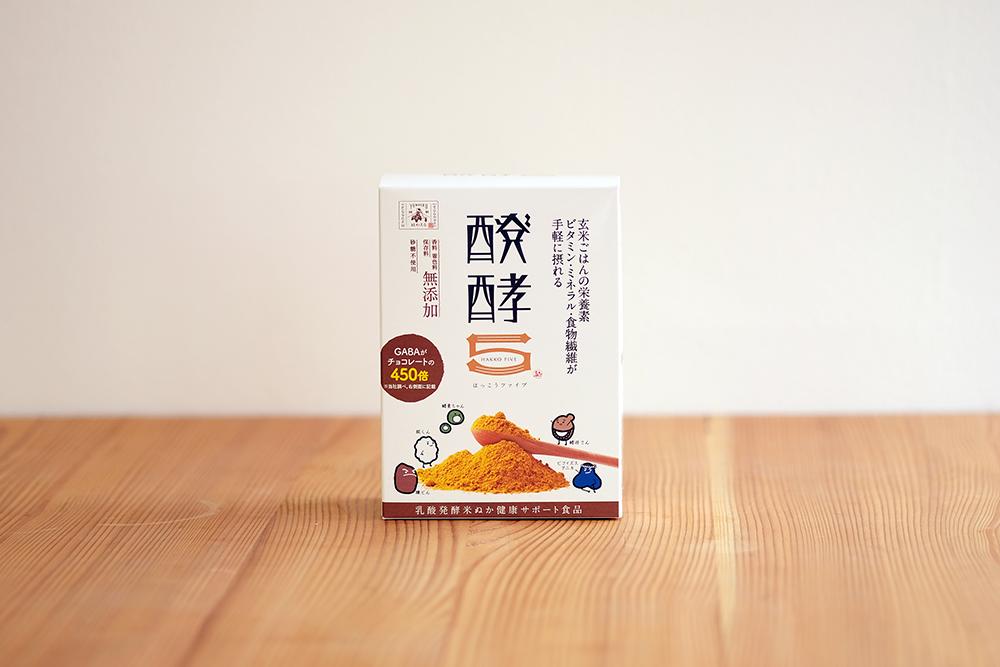 乳酸醗酵米ぬかに、ビフィズス菌、酵母、酵素、糀が入った「醗酵5」