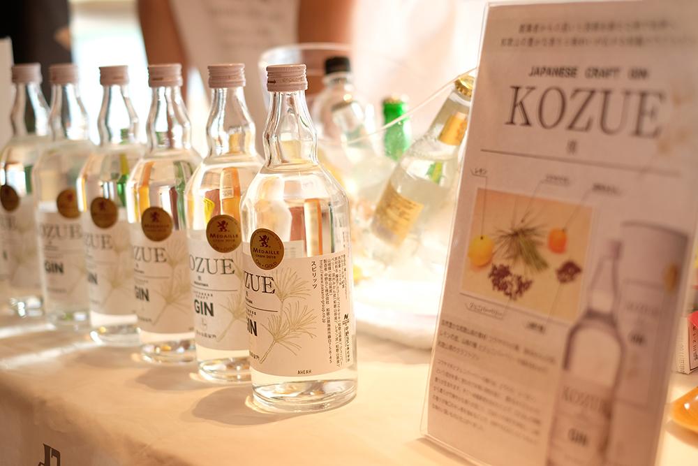 和歌山のクラフトジン「KOZUE」