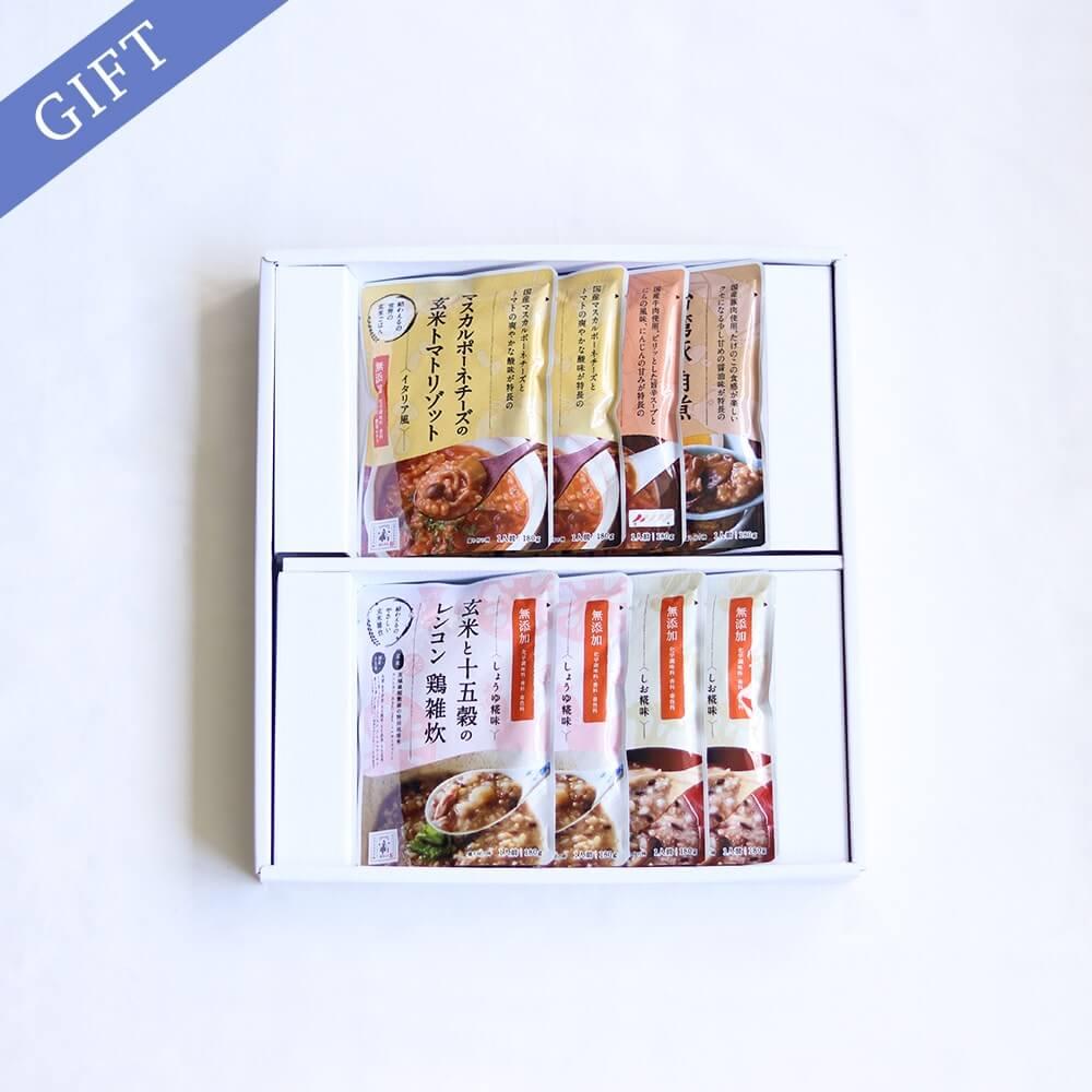 お歳暮 雑炊5種(8食)ギフト