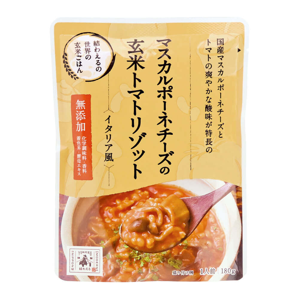 """""""手軽に美味しく""""いただける、玄米トマトリゾット。"""